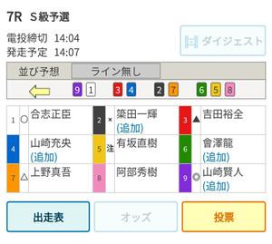 Screenshot_20180225221322_1_3