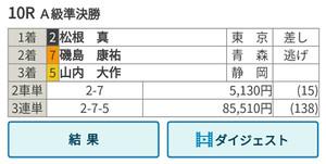 Screenshot_20180616212919_1